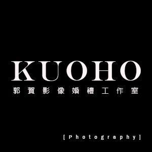 郭賀影像工作室 Kuoho studio